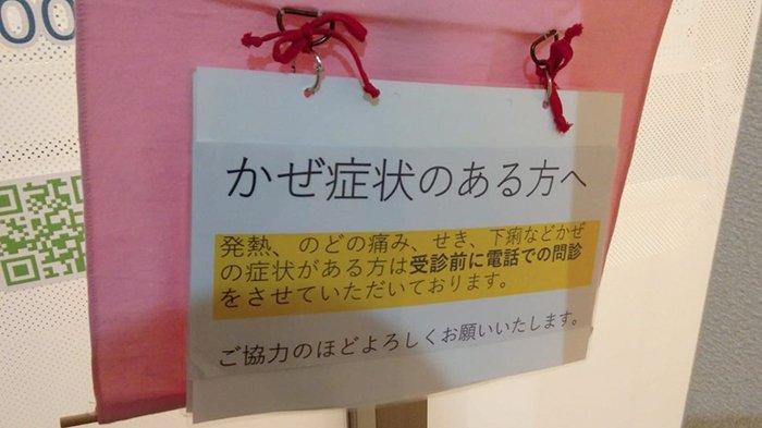 Klinik di Jepang Mulai Membatasi Diri, Pasien Batuk Hanya Boleh Bicara dengan Dokter Lewat Telepon
